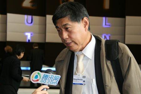 王波明:当前通胀问题只是短期的和可控制的