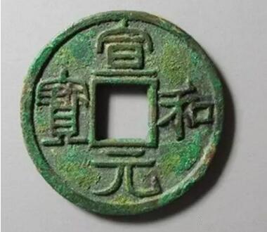 古钱币收藏 有这4点注意事项!