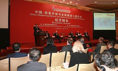 图文:重塑中的国际能源格局论坛现场