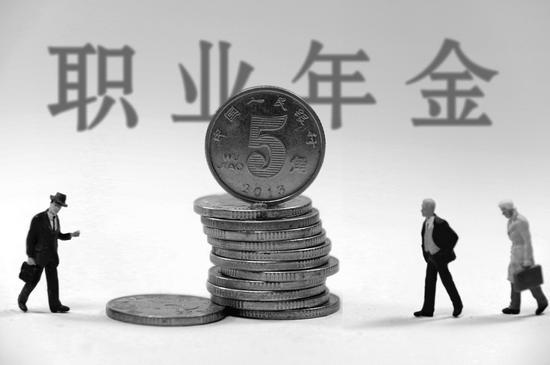 职业年金成公募基金业务必争之地 被提升到战略高度