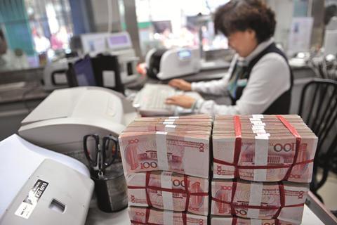 IMF:人民币加入SDR进程未受影响
