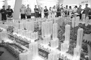 社科院房地产蓝皮书:部分城市楼市限购条件或变