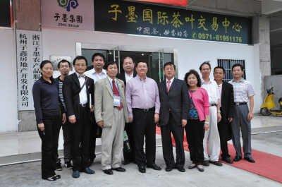 大会的主要承办者,国际茶叶大会主题论坛独家赞助和主办者子墨集团图片
