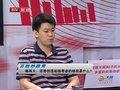 视频:《百姓炒股秀》股市达人的短线操作奥秘2