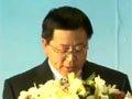 中农行宁夏自治区分行行长张建中致辞