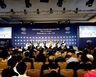 全体会议:二十国集团和全球经济治理论坛现场