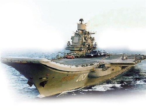 俄航母编队起航奔赴地中海