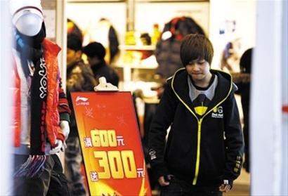 """李宁欲""""关闭""""数百门店 称是改革分销体系"""