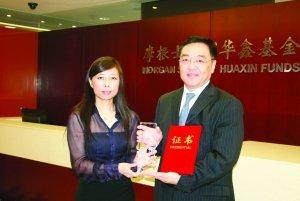 上海证券报副总编辑李彬(左)为摩根士丹利华鑫