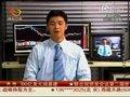 视频:《决策时间》专家提醒警惕填权行情陷阱