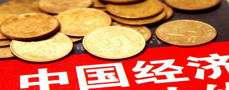 中国经济增长或步入6时代