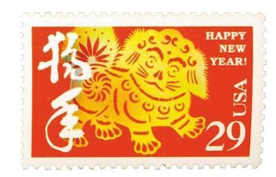 国外发行的生肖狗邮票