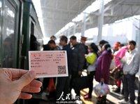 火车一元钱跨两省 史上最便宜