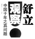 财经杂志01年8月号:揭开大牛股银广夏陷阱