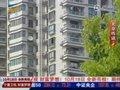 视频:房产界认为四季度北京房价或稳中有降
