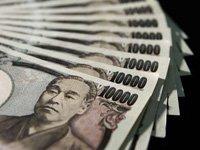 中国前4月大幅增持日本国债 成第二大债权国