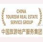 中国旅游地产服务集团