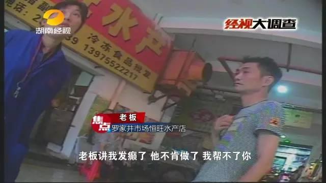 湖南市场惊现走私牛肉 记者揭开地下交易黑幕