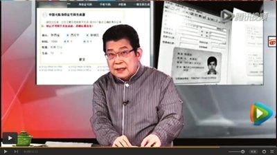 目前,网络上流行一种身份证号码生成器,据称瞬间便能生成近千个号码