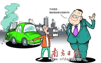 车险中车损险的保险金额该怎么选择?