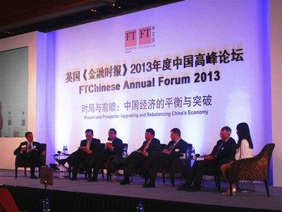 圆桌论坛二:在华跨国企业的新挑战