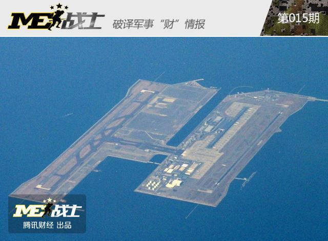 南海造岛耗资不菲:一个人工岛造价超过700亿