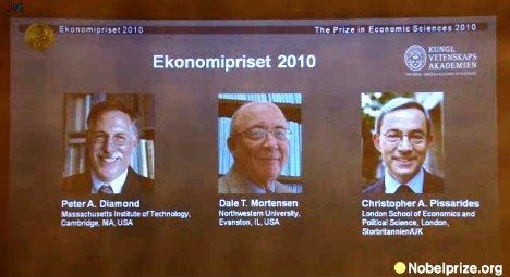 三学者因研究失业率获2010年诺贝尔经济学奖