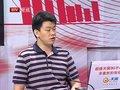 视频:《百姓炒股秀》股市达人的短线操作奥秘3