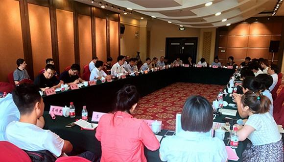 雄安新区用人不限身份 薪酬标准将参照或高于北京