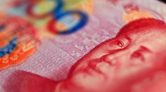 日媒:流出中国的资金去了哪儿?