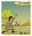 深发展引发中国股市第一波牛市狂潮