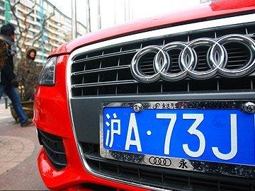 上海车牌突破9万大关   上海对小客车号牌实行拍卖制度,23高清图片