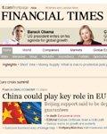 《金融时报》社评:G20当务之急是控制危机