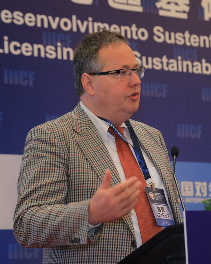 全球基础设施巴塞尔基金会副主席 André Schneider