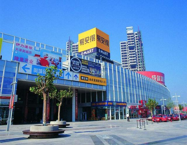 不玩了!韩超市品牌因亏损严重全线撤出中国市场