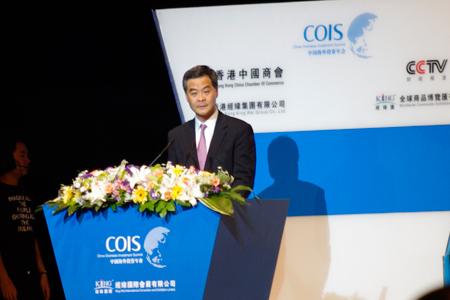 图文:香港特区行政长官梁振英
