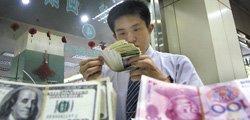 外汇局:不追求大规模外汇储备和长期顺差