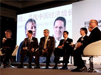 圆桌讨论六:互联网金融的创新与发展