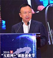 海口副市长巴特尔:搭建创新平台投资金使互联网成为海口发展新引擎