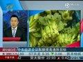 视频:中央经济工作会议酝酿提高通胀目标