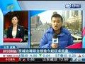 视频:北京治堵综合措施正式公布 今起开征民意