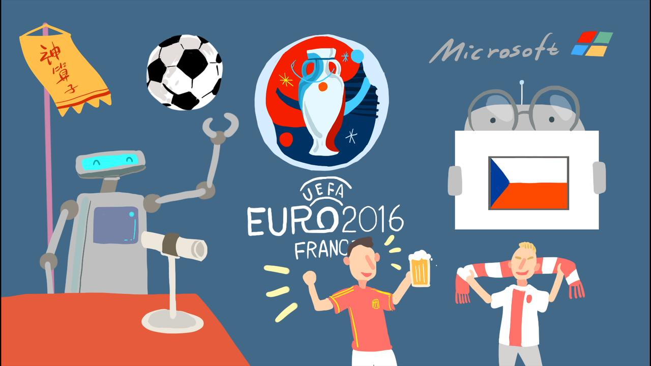欧洲杯机器人的经济账