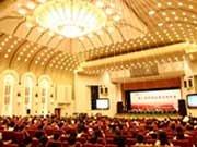 第二届 全流通下中国证券市场的创新与发展