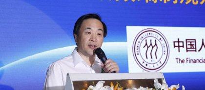 杨健讲解中国企业年金指数・济安腾讯系列编制规则