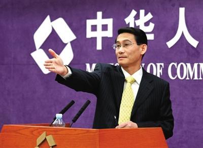 昨日,商务部新闻发言人沈丹阳请媒体记者提问。图片来源/商务部网站