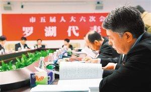 台湾gdp深圳_台湾第一市被深圳超越,GDP相差近两倍,但是通讯设备发展迅猛