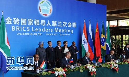 胡锦涛主持金砖国家领导人第三次会晤图片