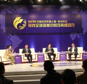 杭州站:助力小微企业发展