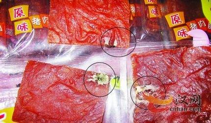 武汉汉阳沃尔玛出售发霉肉脯 超市不认账