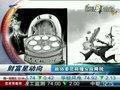 视频:山东政协委员称馒头税率达17% 应降税